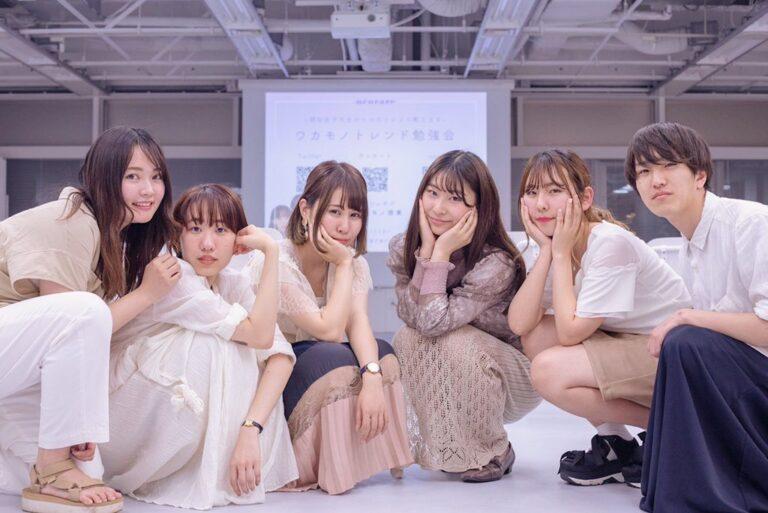 日本, 東京, 留學, 女生, 求包養, 找糖爸